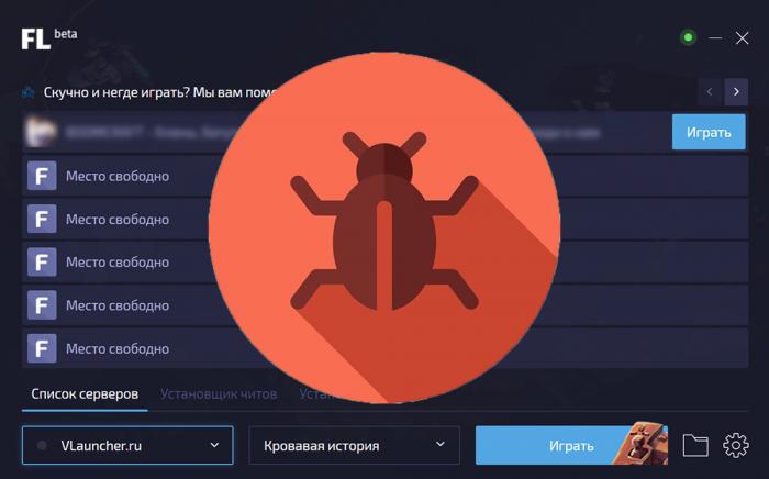 TLauncher - Проверка на вирусы и кражу паролей